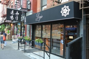 Sushi Dojo on the Lower East Side.